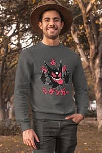 Mega Gengar Pokemon - Crewneck Sweater